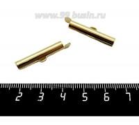 Концевик трубка 26*6 мм, цвет золото, 2 штуки/упаковка 060253 - 99 бусин