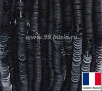 Пайетки 3 мм Франция плоские на нити цвет 10071  mat hematite sphinx- матовый гематит (Серия METALLIC MAT ASPECT) 1000 штук 060434 - 99 бусин