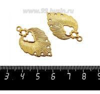 Коннектор Дивный Листочек 34*20 мм, 1 петля и 5 отверстий, цвет золото, 1 штука 060458 - 99 бусин
