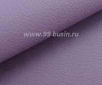 Экокожа, цвет лаванда, размер 20*14 см,  толщина 0,8 мм, фактурность мелкая, 1 лист 060474 - 99 бусин