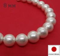Хлопковый жемчуг 8 мм цвет White/белый 1 штука Япония 060529 - 99 бусин