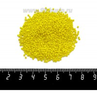 Бисер Чехия натуральный непрозрачный лимонный, размер 13, арт. 83110, упаковка 5 грамм 060548 - 99 бусин