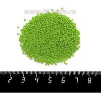 Бисер Чехия натуральный, непрозрачный салатово-зеленый, размер 13, артикул 53310, 5 грамм 060550 - 99 бусин