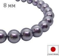 Хлопковый жемчуг 8 мм цвет Rich Grey сиреневый перламутр 1 штука Япония 060560 - 99 бусин
