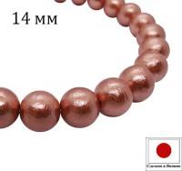 Хлопковый жемчуг 14 мм цвет Pink Beige розовый беж 1 штука Япония 060610 - 99 бусин