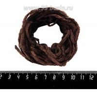 Синель Италия Mafil 3 мм, цвет Moro - тёмный шоколад, 5 метров/упаковка 060656 - 99 бусин
