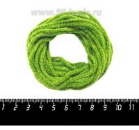 Синель Италия Mafil 3 мм, цвет Alga яблочный зеленый, 5 метров/упаковка 060657 - 99 бусин