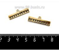 Коннектор Прямоугольный Лаконичный 28*9 мм, цвет золото, 1петля, 10 отверстий, 2 штуки/упаковка 060674 - 99 бусин