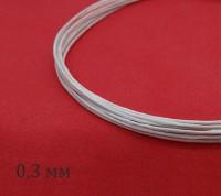 Проволока флористическая, толщина 0,3 мм, цвет белый, упаковка 5 штук по 60 см 060725 - 99 бусин