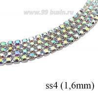 Стразовая цепочка 1,6 мм (ss4) цвет радужный/серебристый Китай 0,5 метра 060753 - 99 бусин