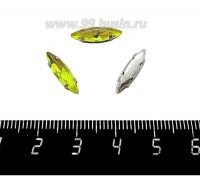"""Стразы стеклянные пришивные в цапах """"лодочка"""" 14*4 мм, цвет лимонный, 1 штука 060756 - 99 бусин"""