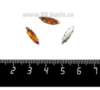 """Стразы стеклянные пришивные в цапах """"лодочка"""" 14*4 мм, цвет коньячный, 1 штука 060759 - 99 бусин"""