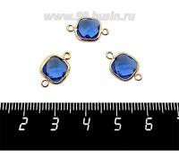 Коннектор Премиум Квадрат 15*9 мм ювелирное стекло, синий/позолота 1 штука 060885 - 99 бусин