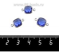 Коннектор Премиум Квадрат 15*9 мм ювелирное стекло, синий/платина 1 штука 060913 - 99 бусин