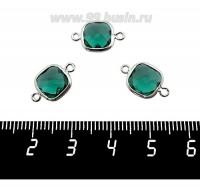 Коннектор Премиум Квадрат 15*9 мм ювелирное стекло, изумрудный/платина 1 штука 060914 - 99 бусин
