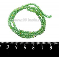 Бусины хрустальные на нити форма Рондель 3*2 мм травяной зеленый/радужный, около 40 см нить /180 бусин 061035 - 99 бусин