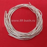 Канитель ОПТ граненая 2,3 мм, цвет серебро, пр-во Индия, упаковка 50 граммов 061061 - 99 бусин