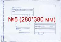 Конверт почтовый №5 (280*380 мм) пластик 061063 - 99 бусин