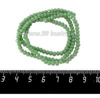 Бусины хрустальные на нити форма Рондель 3,5*2,5 мм цвет непрозрачный зеленая пена 39 см нить/около 145 бусин 061065 - 99 бусин