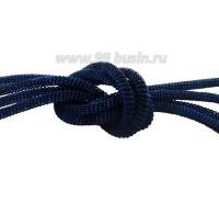 Французская проволока (канитель) витая спираль 3,5 мм, цвет blue (ночная синь), пр-во Индия, упаковка 5 граммов 061074 - 99 бусин