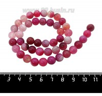 Натуральный камень АГАТ колорированный, бусина круглая 8 мм, розовые тона, около 37 см/нить 061214 - 99 бусин