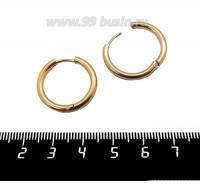 Швензы Кольца нержавеющая сталь покрытие оксид титана, 21 мм диаметр, 2,5 мм толщина, цвет золото, 1 пара 061257 - 99 бусин