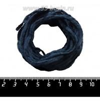 Синель Италия Mafil 3 мм, цвет Inchiostro - чернильный, 5 метров/упаковка 061260 - 99 бусин