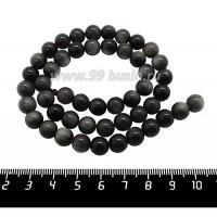 Натуральный камень ОБСИДИАН СЕРЕБРИСТЫЙ круглая 8 мм, черные тона/серебристо-белая иризация, около 39 см/нить 061296 - 99 бусин