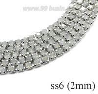 Стразовая цепочка 2 мм (ss6) цвет Опаловый белый/серебристый Тайвань, отрезок 0,5 метра 061320 - 99 бусин