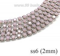 Стразовая цепочка 2 мм (ss6) цвет Опаловый розовый/серебристый Тайвань, отрезок 0,5 метра 061321 - 99 бусин