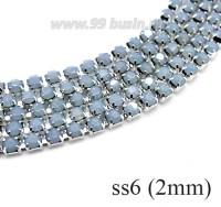 Стразовая цепочка 2 мм (ss6) цвет Опаловый голубой/серебристый Тайвань, отрезок 0,5 метра 061322 - 99 бусин