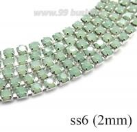 Стразовая цепочка 2 мм (ss6) цвет Опаловый зелёный/серебристый Тайвань, отрезок 0,5 метра 061323 - 99 бусин