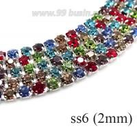 Стразовая цепочка 2 мм (ss6) цвет мультиколор (7 разных цветов страз)/серебристый, Тайвань, отрезок 0,5 метра 061324 - 99 бусин