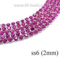 Стразовая цепочка 2 мм (ss6) цвет маджента/серебристый, Тайвань, отрезок 0,5 метра 061325 - 99 бусин