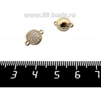Замок магнитный Премиум Шарик Лицевая полусфера с цирконами 8*12 мм, цвет золото 1 штука 061326 - 99 бусин