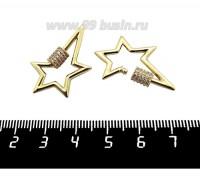 Замок закручивающийся Премиум Звезда с микроцирконами, 30*18 мм, золото, 1 штука 061343 - 99 бусин