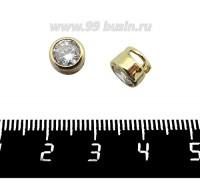 Циркон в высокой оправе Премиум 7*5,5 мм, бесцветный/позолота 1 штука 061378 - 99 бусин