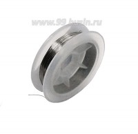 Проволока из нержавеющей стали  0,16 мм упаковка 30 метров 061434 - 99 бусин