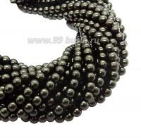 Бусина стеклянная жемчуг на нити 4 мм цвет темный оливково-коричневый Чехия 60 штук 061470 - 99 бусин