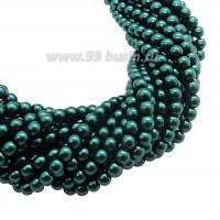 Бусина стеклянная жемчуг на нити 4 мм цвет насыщенный изумрудный Чехия 60 штук 061477 - 99 бусин