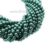 Бусина стеклянная жемчуг на нити 4 мм цвет морской зеленый Чехия 60 штук 061478 - 99 бусин