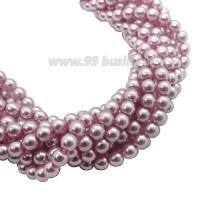 Бусина стеклянная жемчуг на нити 4 мм цвет нежный пыльно-розовый Чехия 60 штук 061484 - 99 бусин