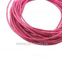 Шнур вощеный 1 мм светло-малиновый 6 метров/упаковка 061520 - 99 бусин