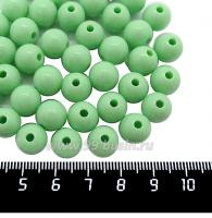 Бусины пластик 10 мм, цвет зеленая мята, 40 штук/упаковка 061548 - 99 бусин