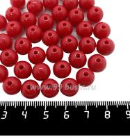 Бусины пластик 10 мм, цвет красный, 20 гр/около 40 штук/упаковка 061563 - 99 бусин