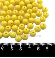 Бусины пластик 8 мм, цвет желтый, 72 штук/упаковка 061567 - 99 бусин