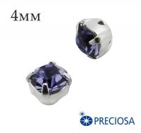 Шатоны (стразы) PRECIOSA пришивные хрустальные, размер ss-16 (4 мм), цвет Tanzanite/silver, 10 штук/упаковка, Чехия 061579 - 99 бусин