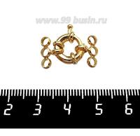 Замок-кольцо 11 мм на 3 нити, цвет золото 1 штука 061689 - 99 бусин