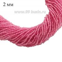 Бусины хрустальные граненые на нити 2*2 мм, цвет розовый, около 35 см нить/165 бусин 061711 - 99 бусин
