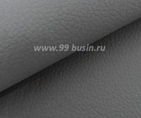 Экокожа, цвет пыльно-серый, размер 20*14 см, толщина 0,8 мм, фактурность мелкая, 1 лист 061762 - 99 бусин